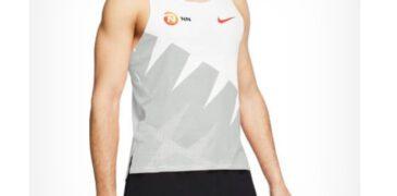 Nike AEROSWIFT NN SINGLET, la camiseta de Kipchoge