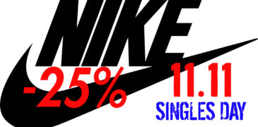 Ofertones de hasta el 25% en Nike por el Singles Day