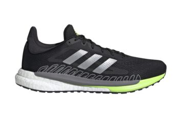 Adidas SolarGlide 3 con un 50% de descuento