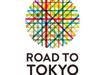 El maratón de Tokio 2021 contará con 25.000 participantes