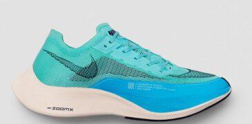 Nike ZoomX Vaporfly NEXT% 2: la renovación de la gran voladora. Ya a la venta