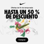 Rebajas de enero en Nike